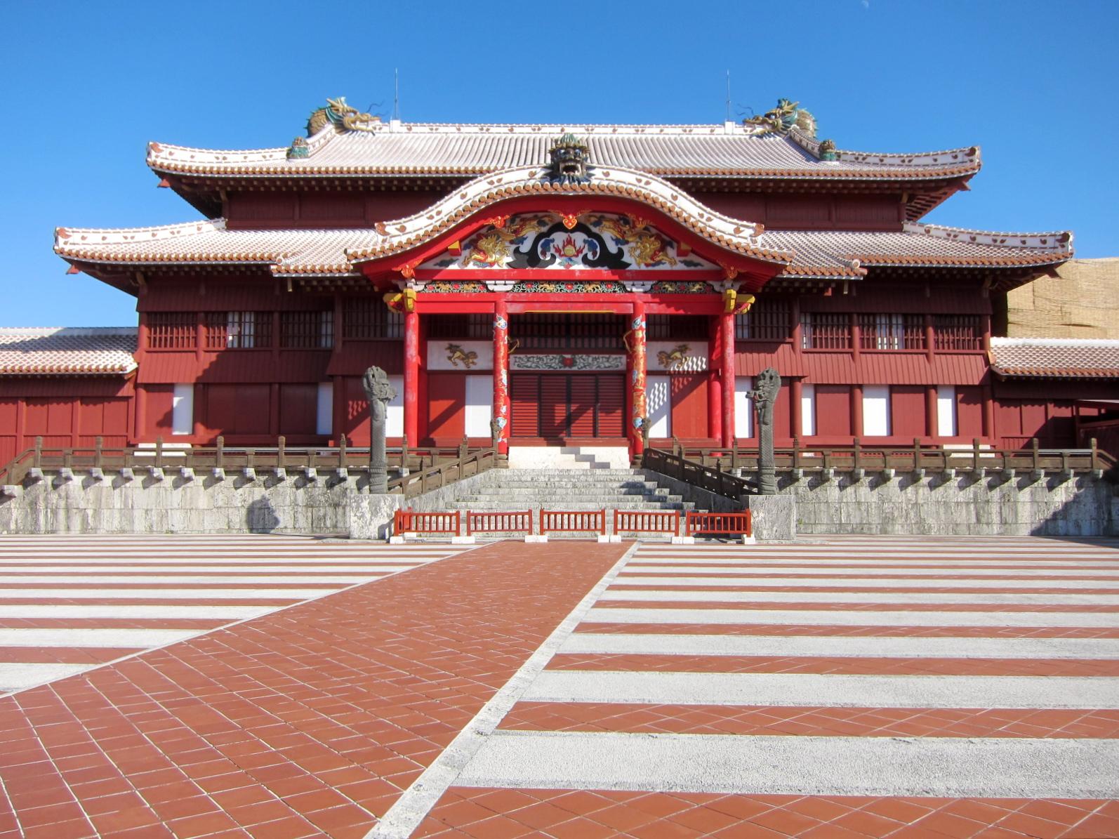 首里城(しゅりじょう) , 沖縄百科事典 あじまぁ